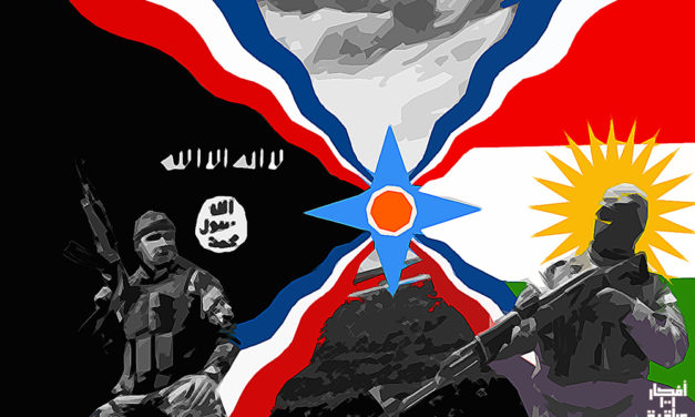 The Kurds: Everything You Didn't Know