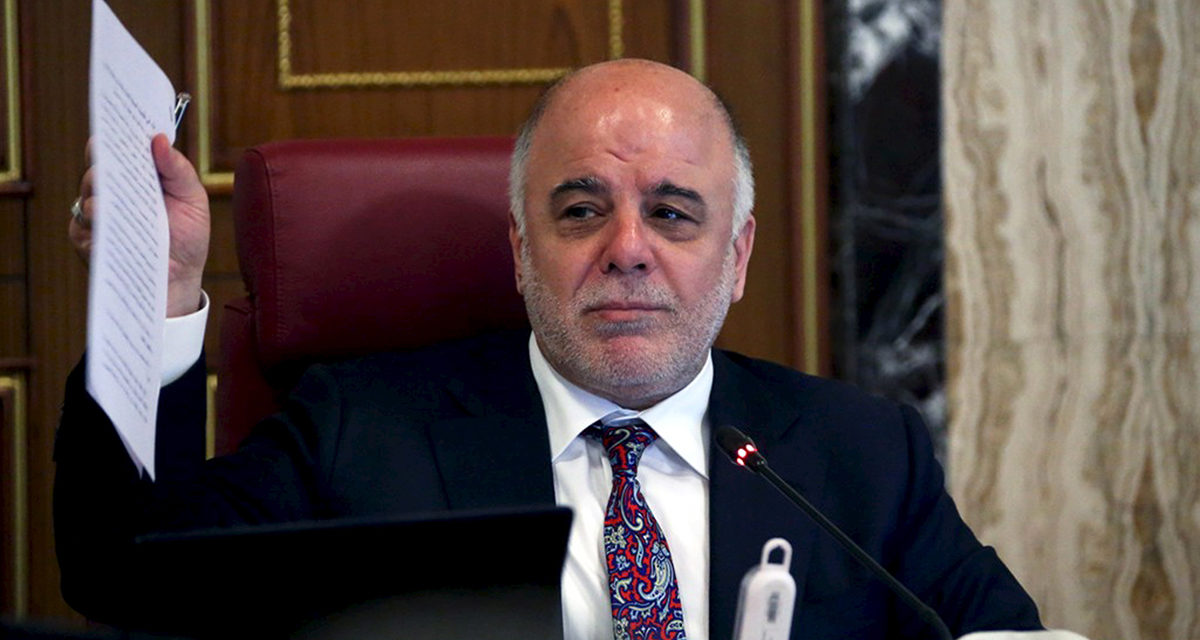 Full text of Prime Minister Abadi's proposed reform agenda