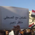 Montadhar Naser: Charges dropped against Iraqi journalist who exposed corruption