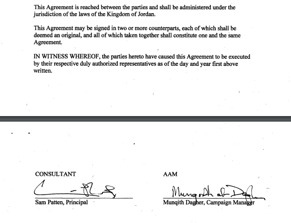 Copy of signed contract between Patten and Al-Arabiya Movement