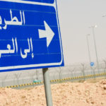 Iraq's Next Big Challenge: Asserting Control Over its Borders