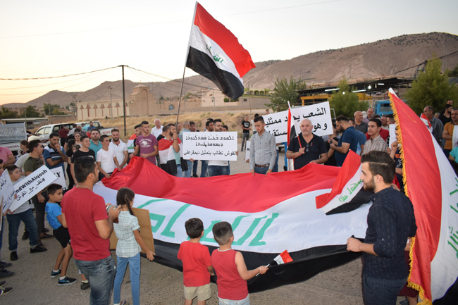 PM Abadi, Don't Abandon Assyrians in the Nineveh Plains