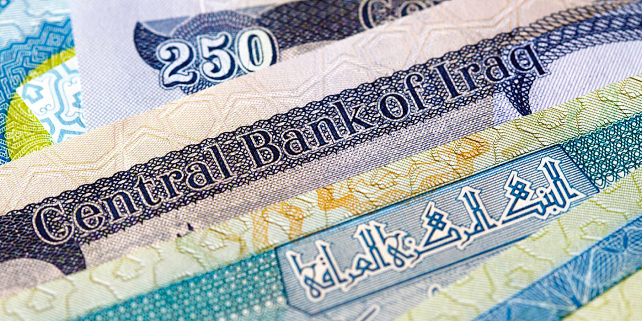 Doing Business in Iraq: on Track to Wider Economic Reform