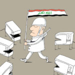 Criticizing the Critics: On the Obsessive Negativity towards Iraq