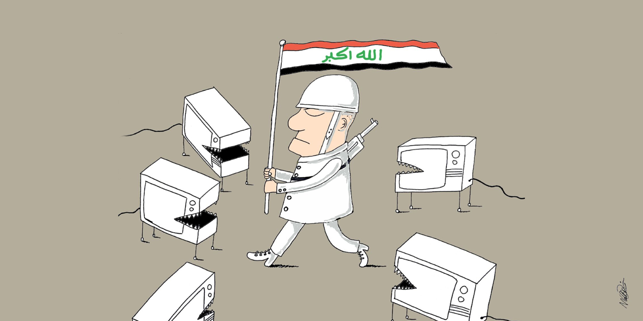 Criticizing the Critics: On the Obsessive Negativity towards Iraq