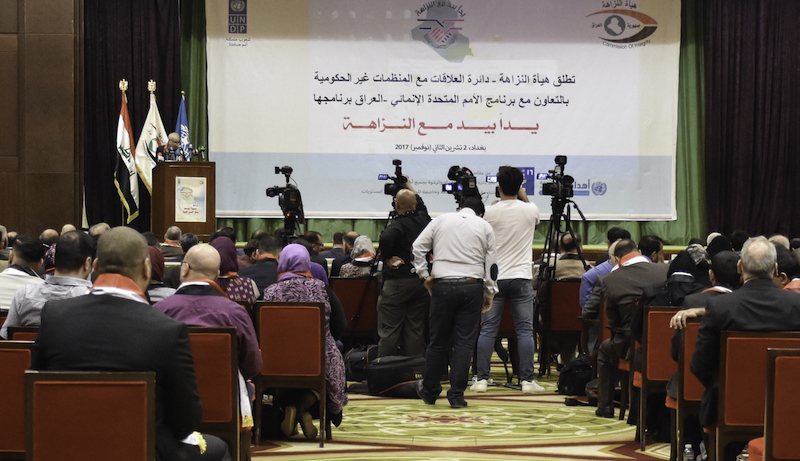 How Can Iraq's Commission of Integrity Improve Its Performance